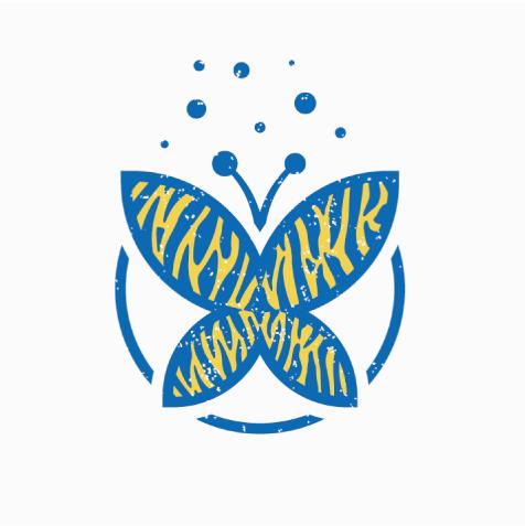 Identité-Les-Papillons-Bleus-Zébrés-B