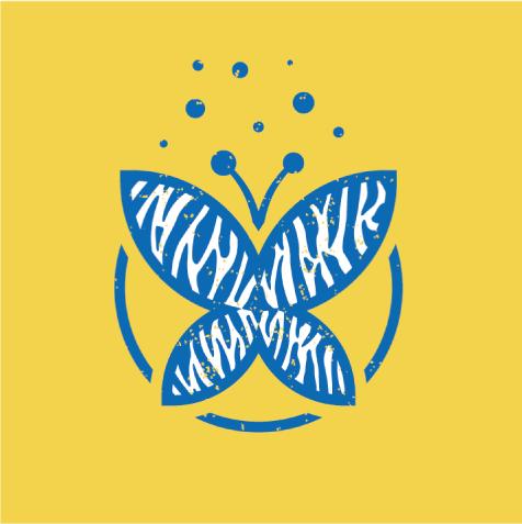 Identité-Les-Papillons-Bleus-Zébrés-D